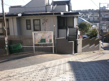 横浜市 S様邸 外構工事 After