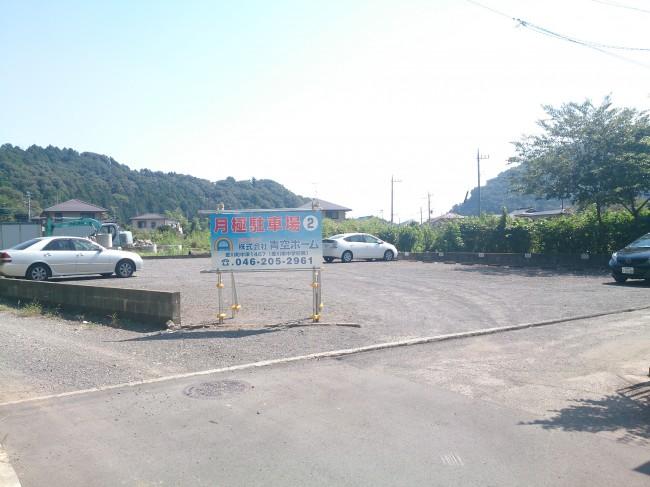 角田 今井駐車場 写真