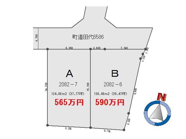 田代 売地 区画図