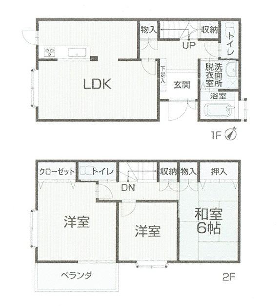 中津 中古住宅