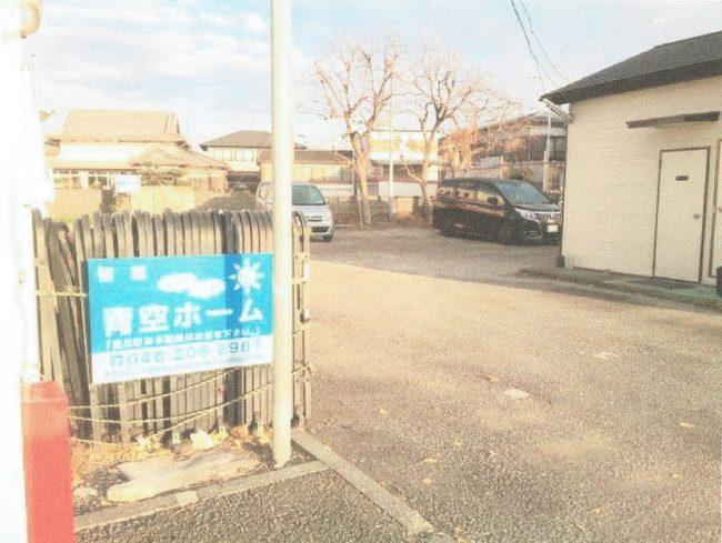 中津 齋藤駐車場