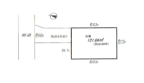 半原 売地 区画図