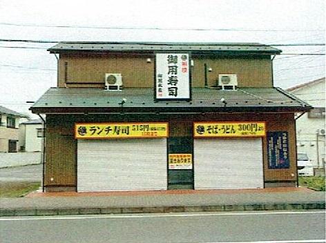 中津松台店舗 外観