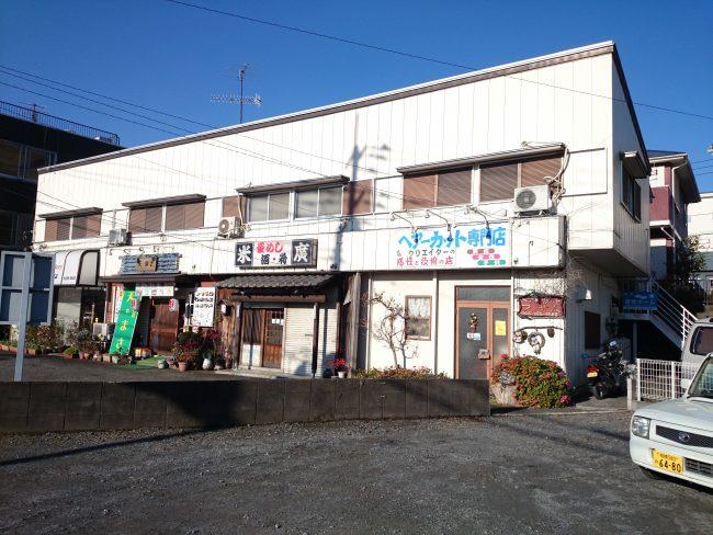 中津 長嶋店舗