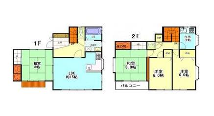 角田 中古住宅 間取り図