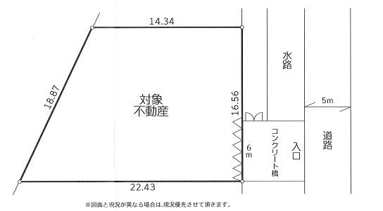 角田 売地 区画図